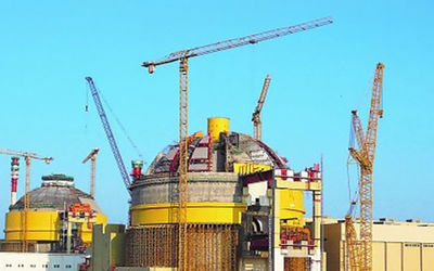 Nuclear plant on construction phase